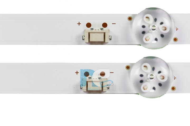 KIT BARRA DE LED PHILCO PTV32E20AGBL KS-AL94V-0E465853R0HS