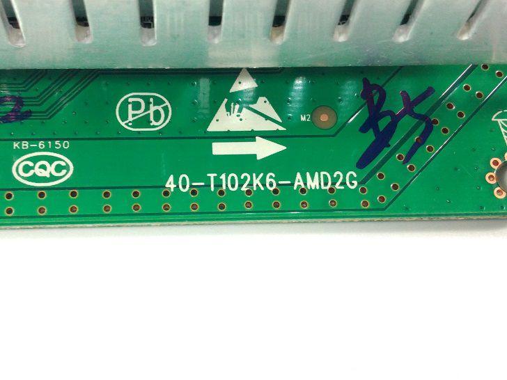 PLACA AUDIO HOME THEATER PHILIPS HTB5570 40-T102K6-AMD2G