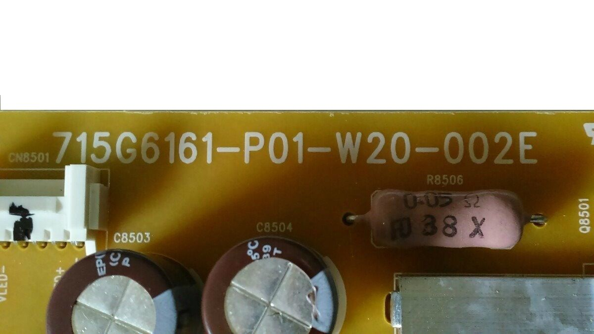 PLACA FONTE PHILIPS 39PFG4109 715G6161-P01-W20-002E