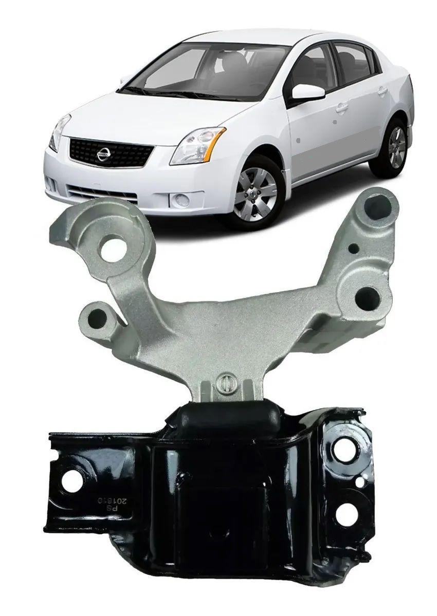 Coxim Hidráulico Motor Sentra Nissan 2007/11 Lado Direito
