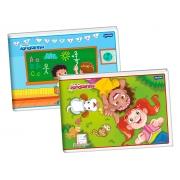 Caderno Caligrafia Brochura 1/4, Capa Flexível, 40 Folhas, Pacote C/ 20 Unidades, Jandaia - 40177