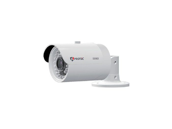 Câmera Nb Bullet AHD 3020 720p 4x1 2,8mm Jl