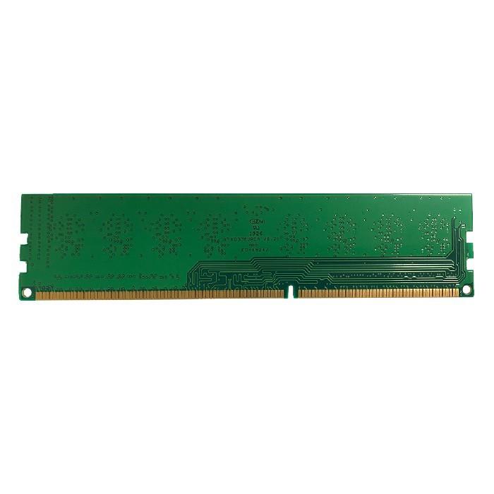 Memória PNY 4GB DDR3 1333MHz CL9 MD4GSD31333NHS