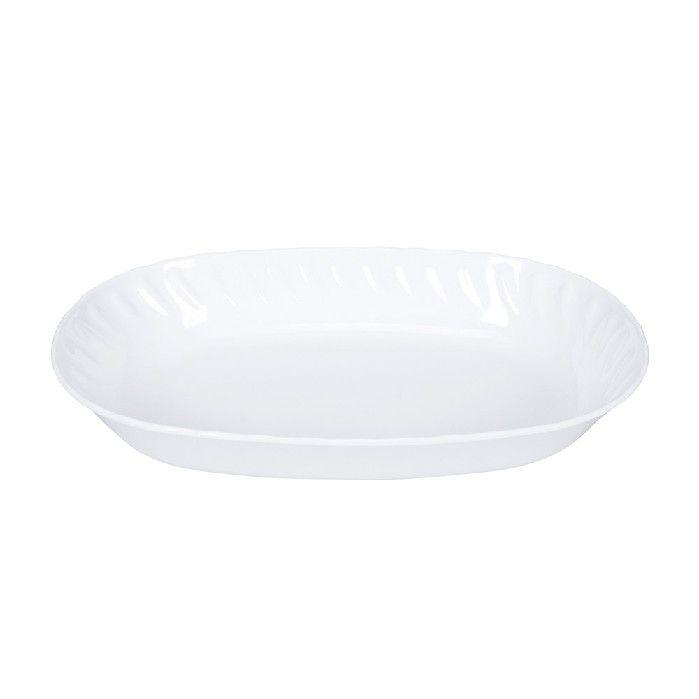 Saladeira Oval Melamine Yangzi Branca 25cm - 17341