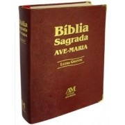Bíblia de Letra Grande - Média - Capa Marrom