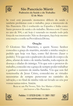 Santinho com Oração de São Pancrácio