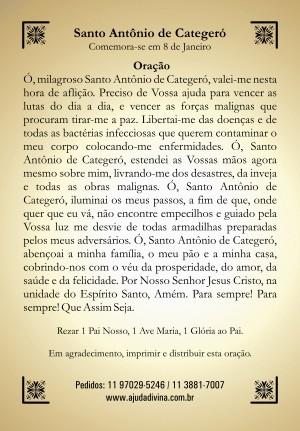 Santinho com Oração Santo Antônio de Categeró.