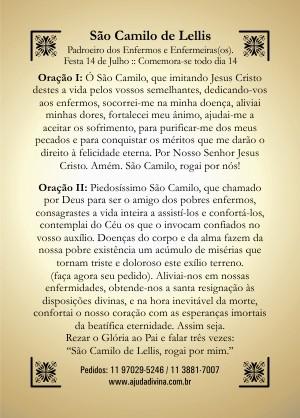 Santinho com Oração São Camilo de Léllis.