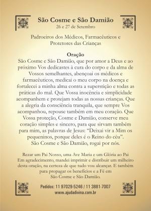 Santinho com Oração São Cosme e São Damião.
