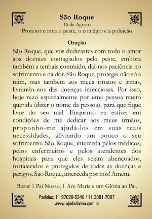 Santinho com Oração São Roque