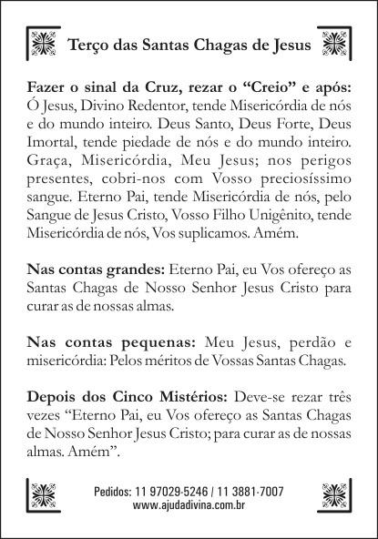Santinho com Oração Terço Santas Chagas de Jesus