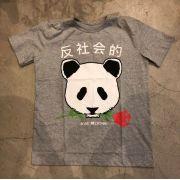 "Camiseta The Rocks ""Panda"" Cinza"