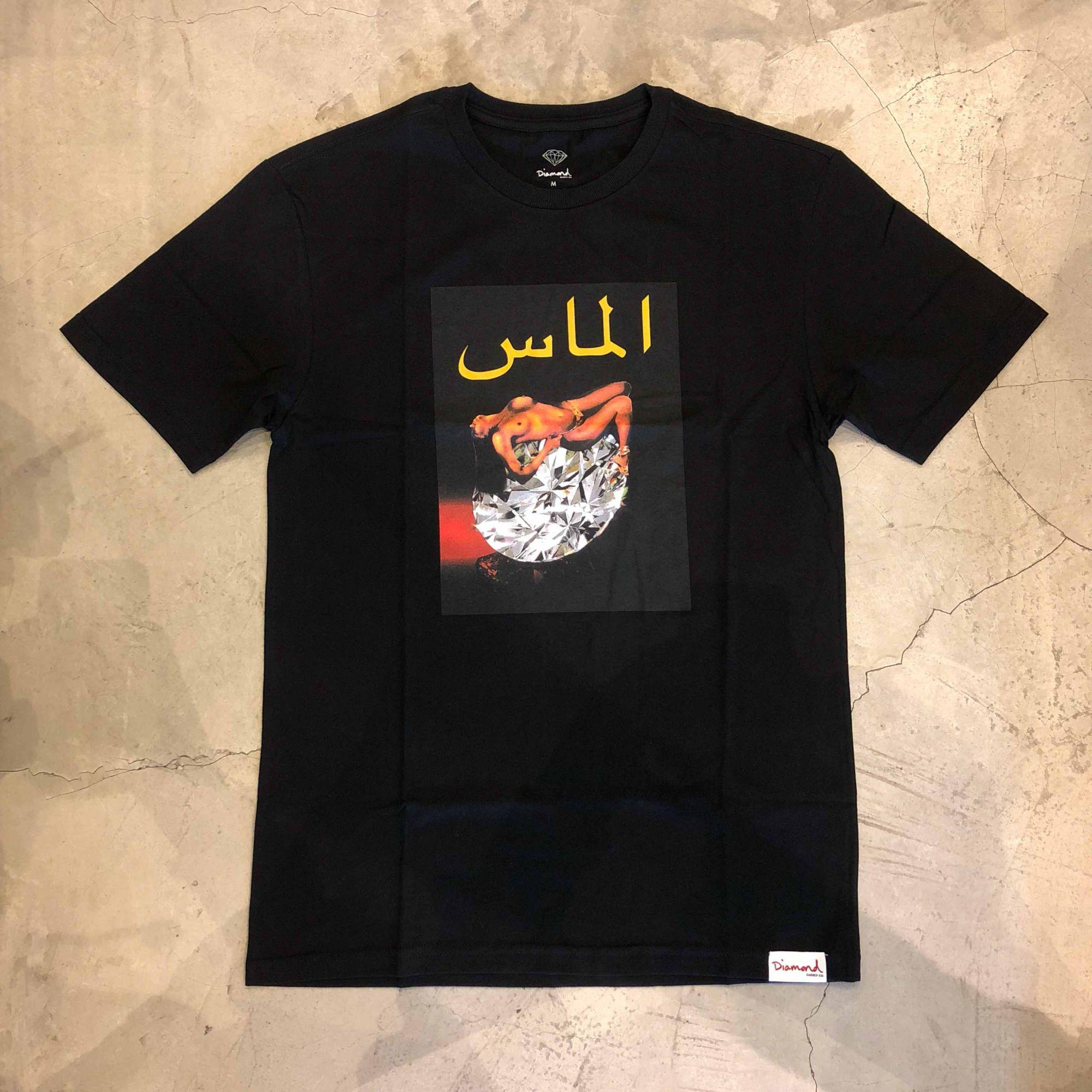 "Camiseta Diamond ""Arabic Lady"" Preta"