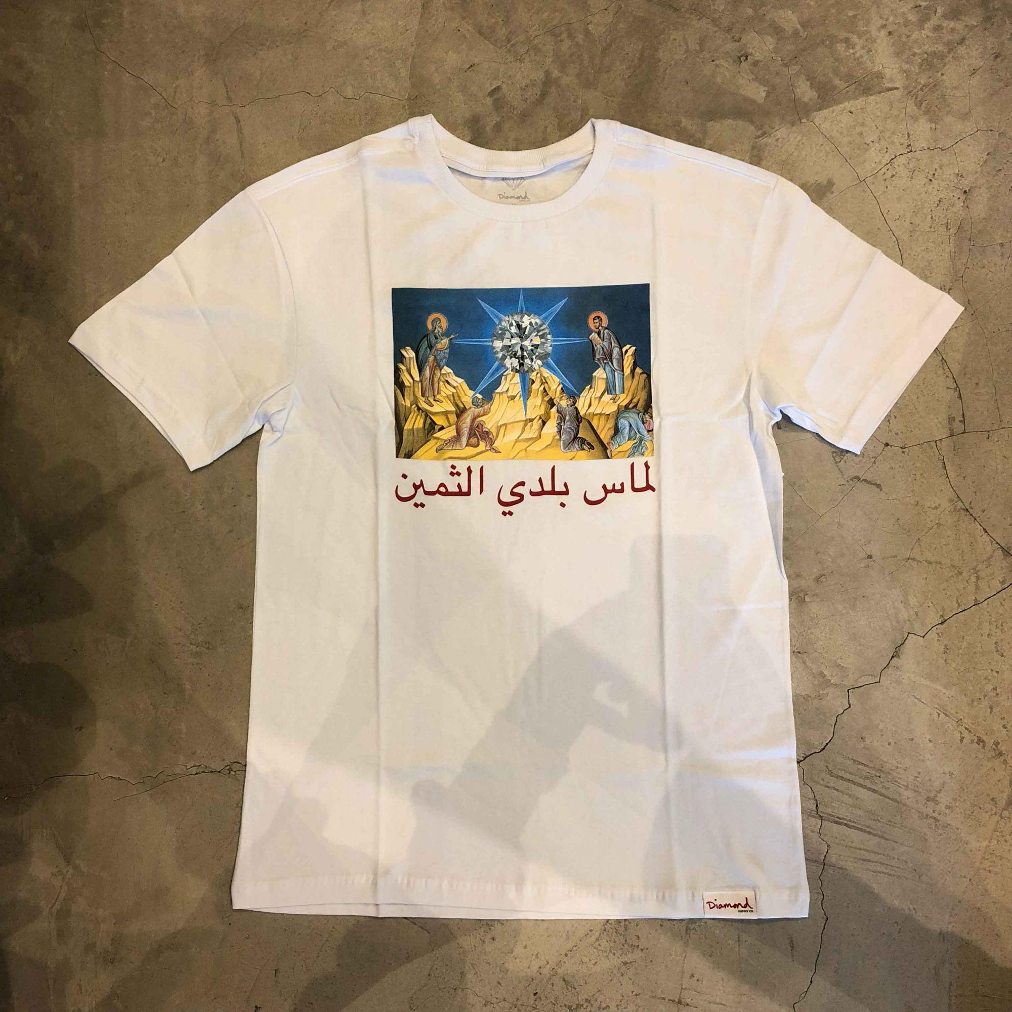 "Camiseta Diamond ""Praise"" Branca"