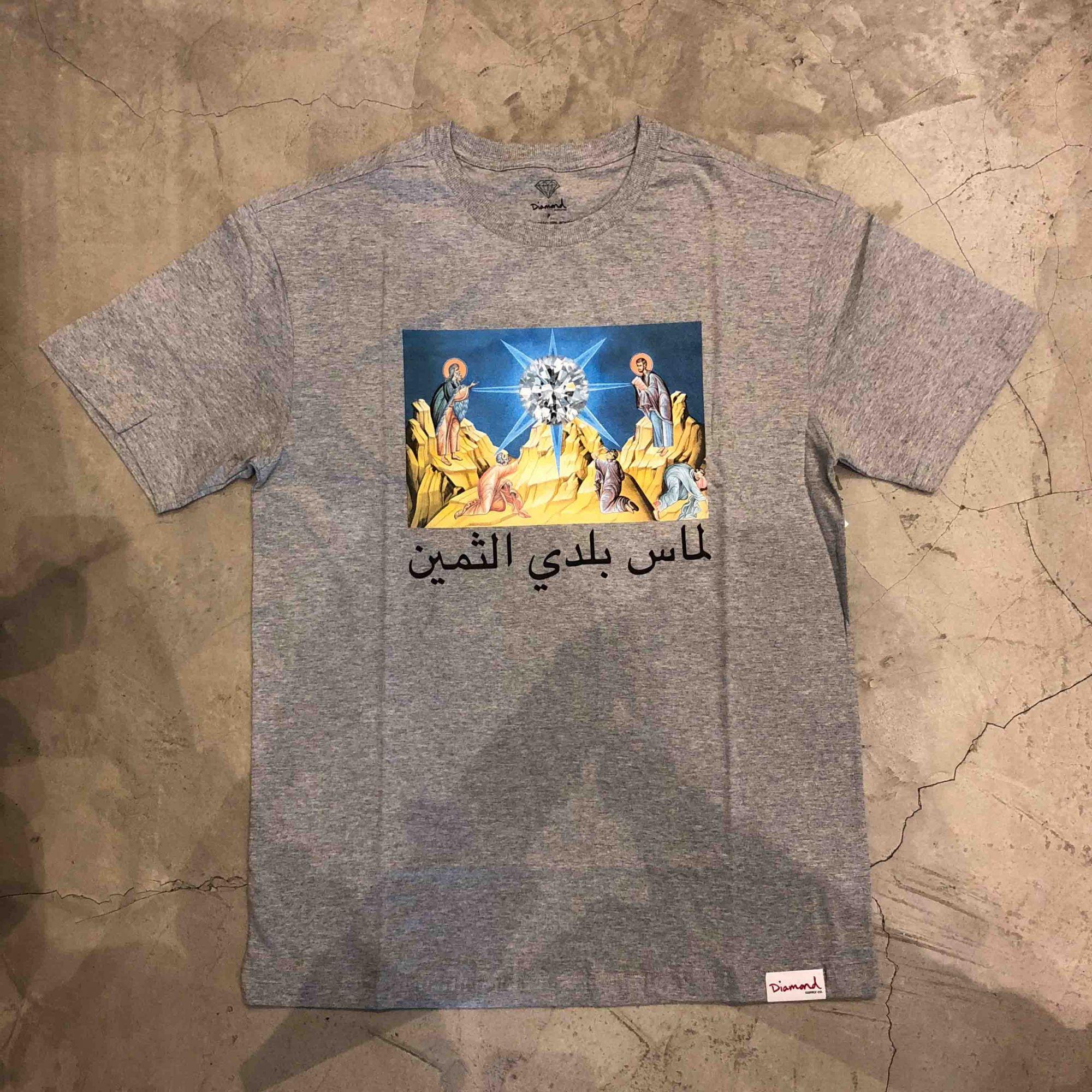 "Camiseta Diamond ""Praise"" Cinza"