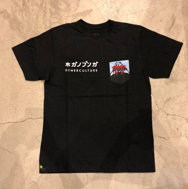 """Camiseta Other Culture """"ORIENTAL MOUNTAIN"""" Preta"""