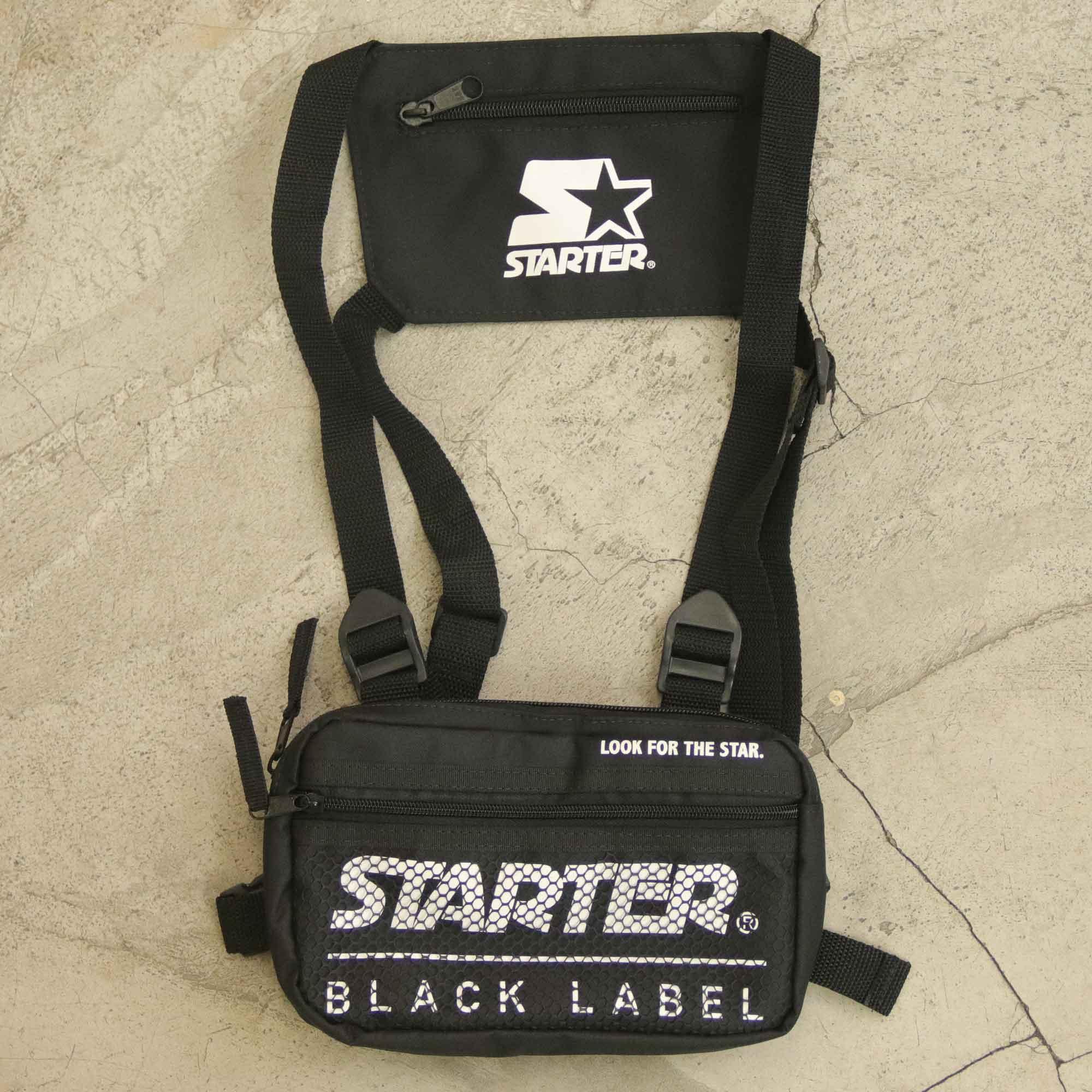 Chest Bag Starter