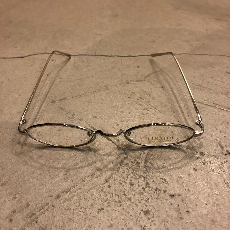 c9b37ccc74b1a Óculos Vintage