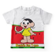 Camiseta Infantil Festa Magali Lembrancinha Kit com 40