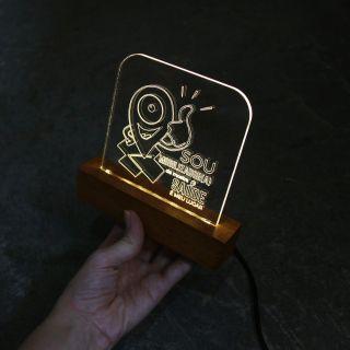 Luminária Fiocruz