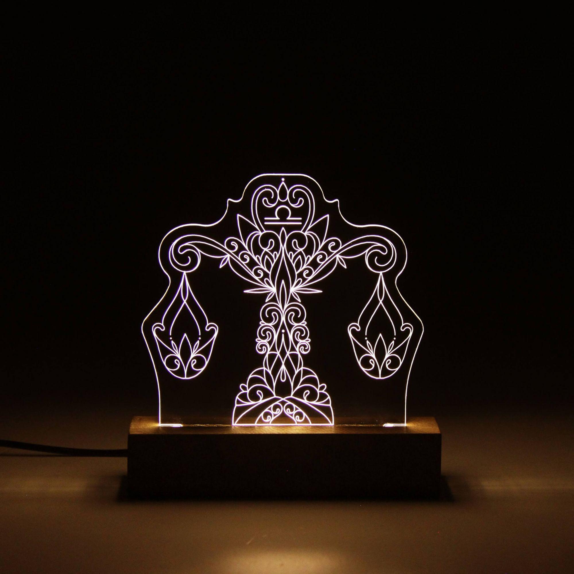 Signo - Luminária Libra