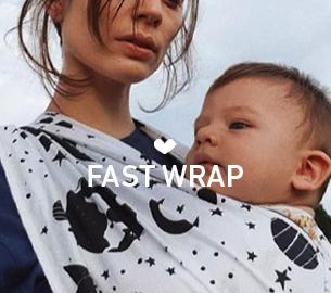 fast wrap sling