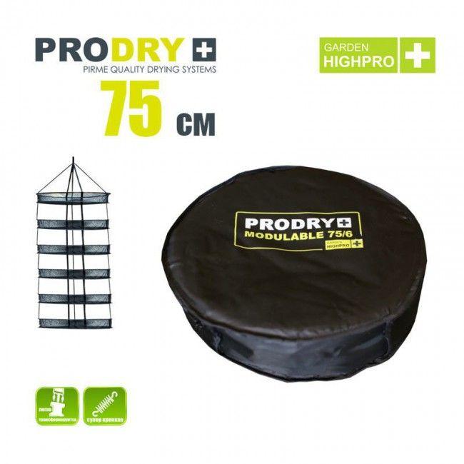 Rede Secagem Prodry 75cm diâmetro 6 andares GHP