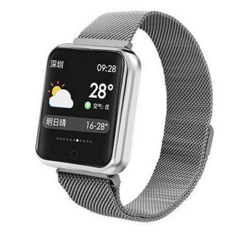 Relogio SmartWhatch P70 Pro Bluetooth WhatsApp Face Pulseira em Metal Prata