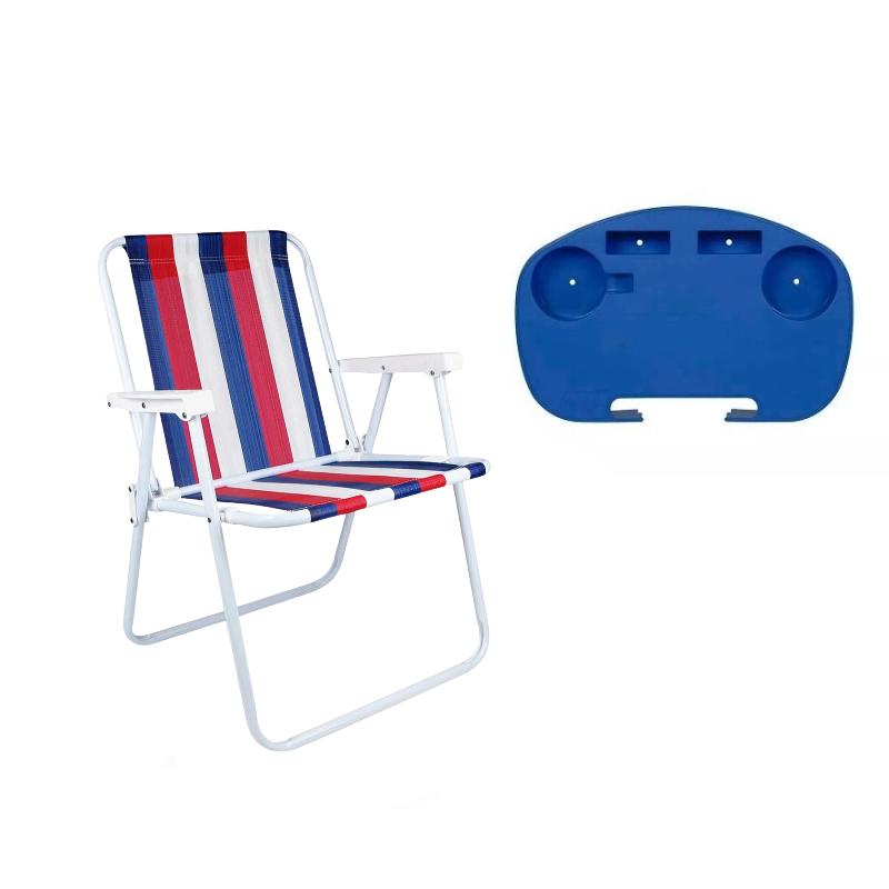 Cadeira de Praia Alta em Alumínio  + Mesinha Portátil - Mor