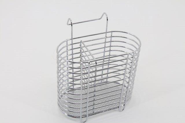 Cesta / Porta talher de Metal 19 x 15 - Q1851
