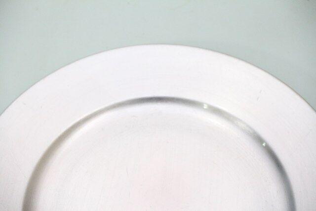 Sousplat Descanso de Prato em Plástico 33 x 33cm - B268