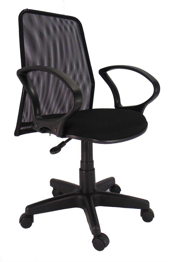 Cadeira Diretor Giratória Com Pistão a Gás e Regulagem de Altura  - Loja de Móveis e Artigos para Decoração | TudoParaDecorar.com.br
