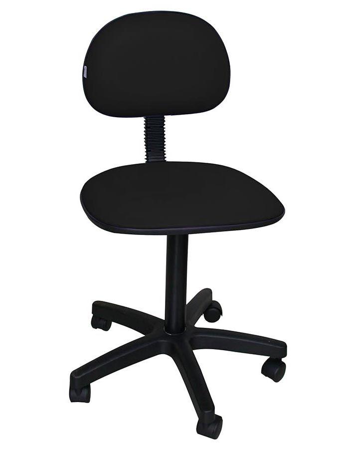 Cadeira Secretária Giratória Tecido Sem Regulagem de Altura  - Loja de Móveis e Artigos para Decoração | TudoParaDecorar.com.br