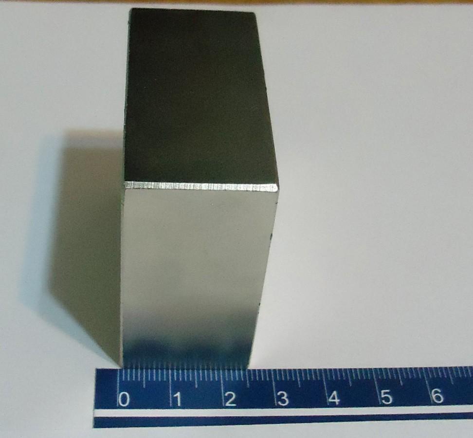 Imã De Neodímio N52 - 50,8mm X 50,8mm X 25,4mm - Super Forte