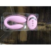 Vibrador de Casal Body Safe Rosa 10 x