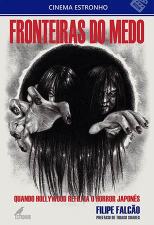 Kit Cinema de Horror Filipe Falcão  - Loja da Editora Estronho
