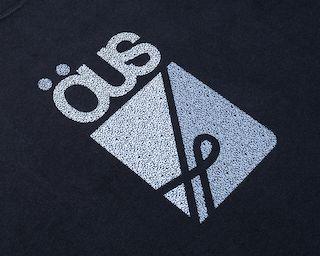 Camiseta Öus Textura Preta