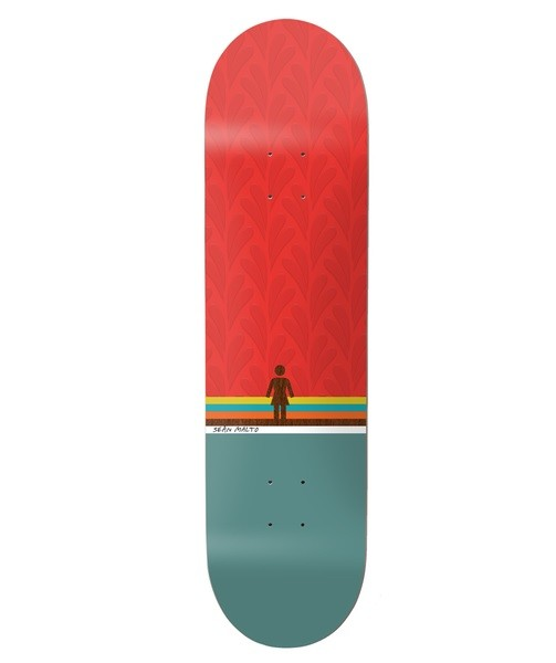 Shape Girl Malto Horizon 8.0
