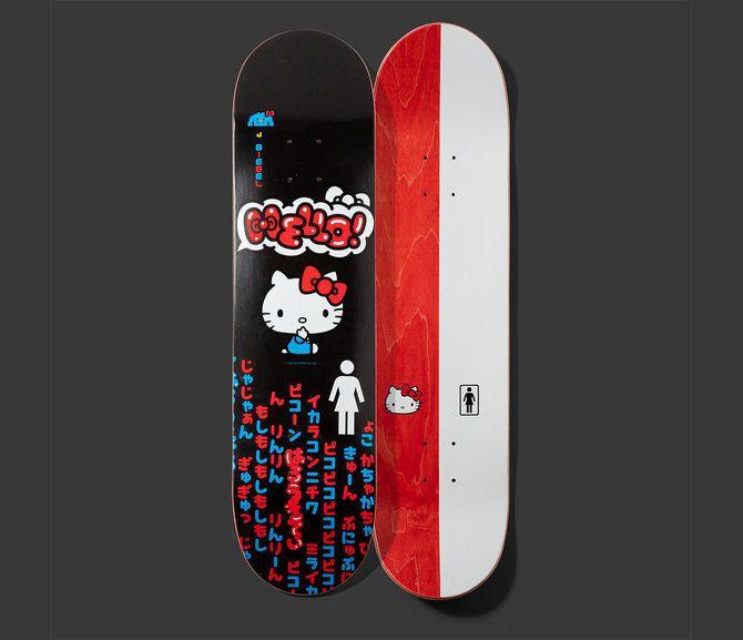Shape Girl X Hello Kitty Biebel 8.0