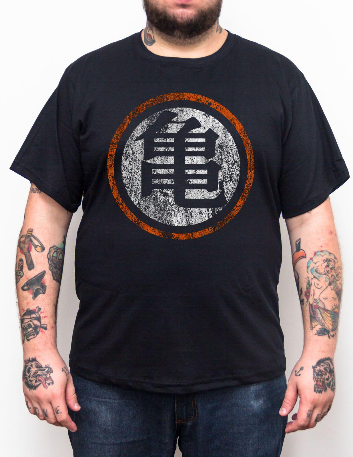 Camiseta Dragonball Logo - Plus Size - Tamanho XG  - HShop