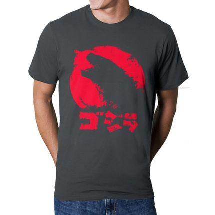 Camiseta HShop Godzilla Cinza  - HShop