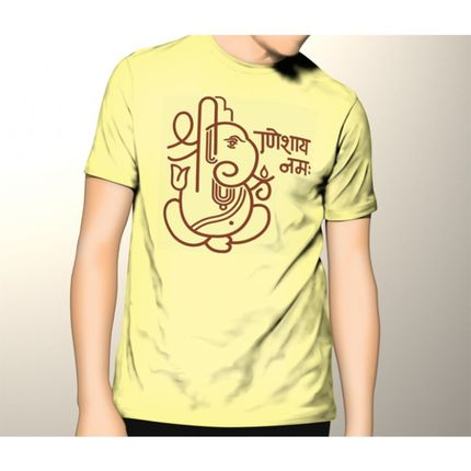 Camiseta HShop Yoga Amarelo  - HShop