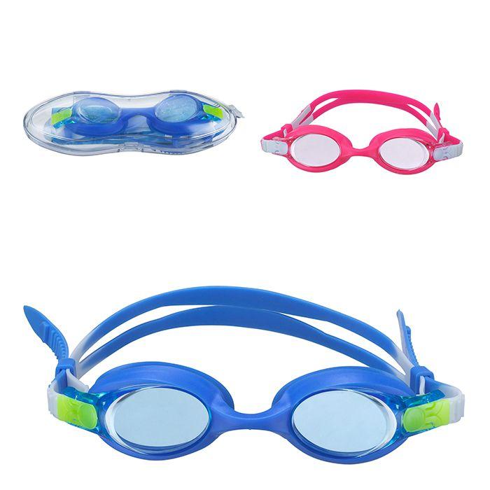 Aê Comprou! Óculos De Natação Infantil Com Estojo ZF5073 ART SPORT a3d2e2f24b