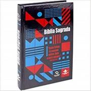 BÍBLIA SAGRADA - NOVA ALMEIDA - SBB