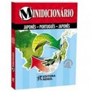 MINIDICIONARIO JAPONES/PORTUGUES - PORTUGUES