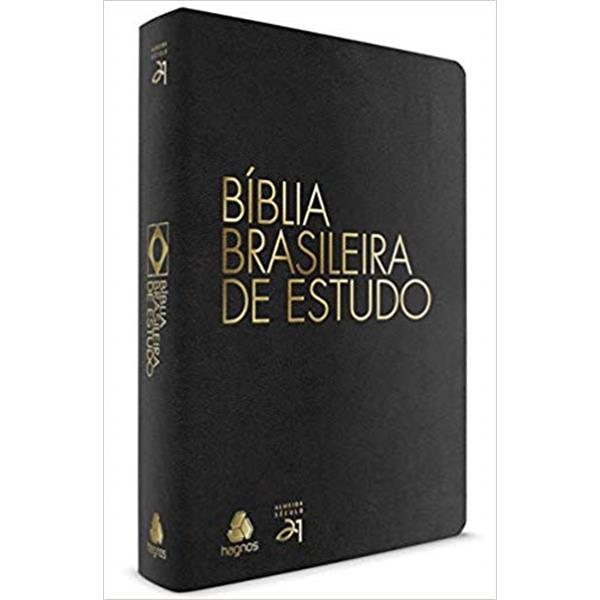 BIBLIA DE ESTUDO BRASILEIRA - CAPA PRETA - HAGNOS