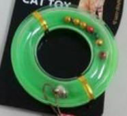 Brinquedo para Gatos - Argola Divertida c/ Guizo