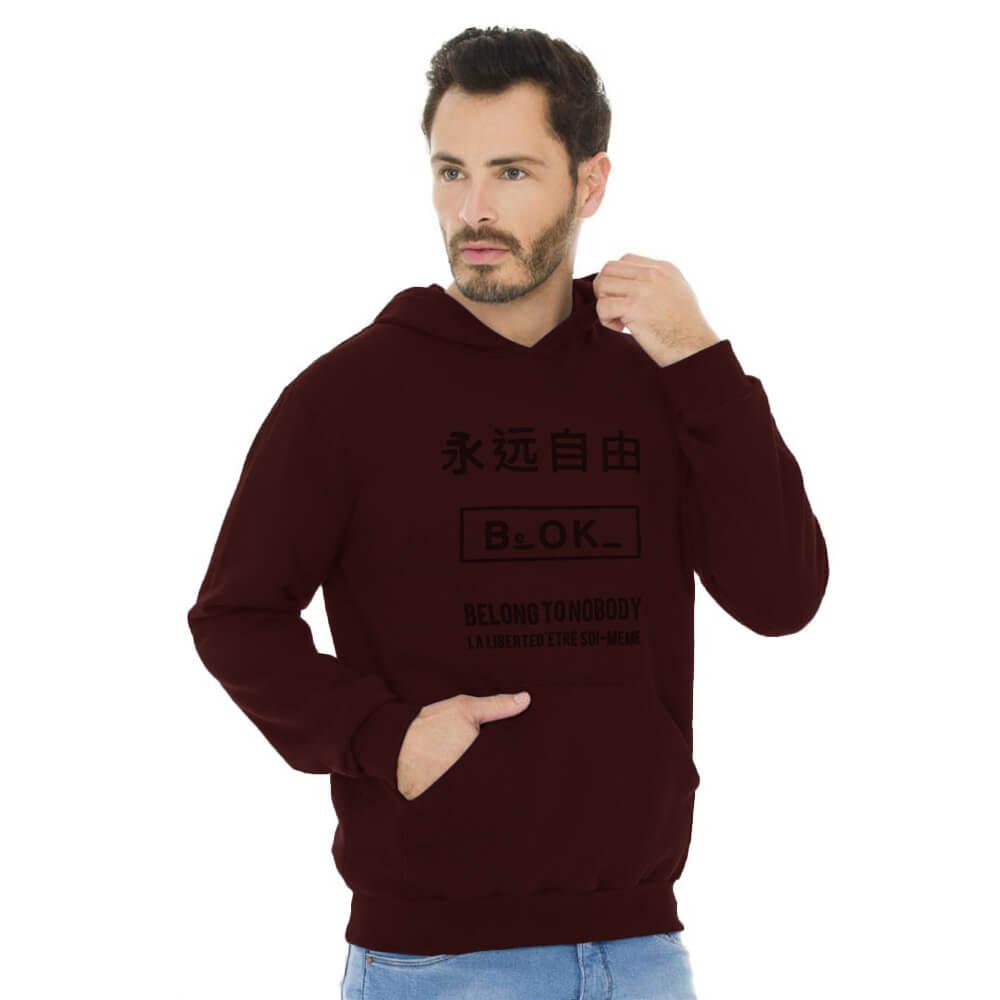 Blusa Masculina Moletom Canguru Estampada Japan