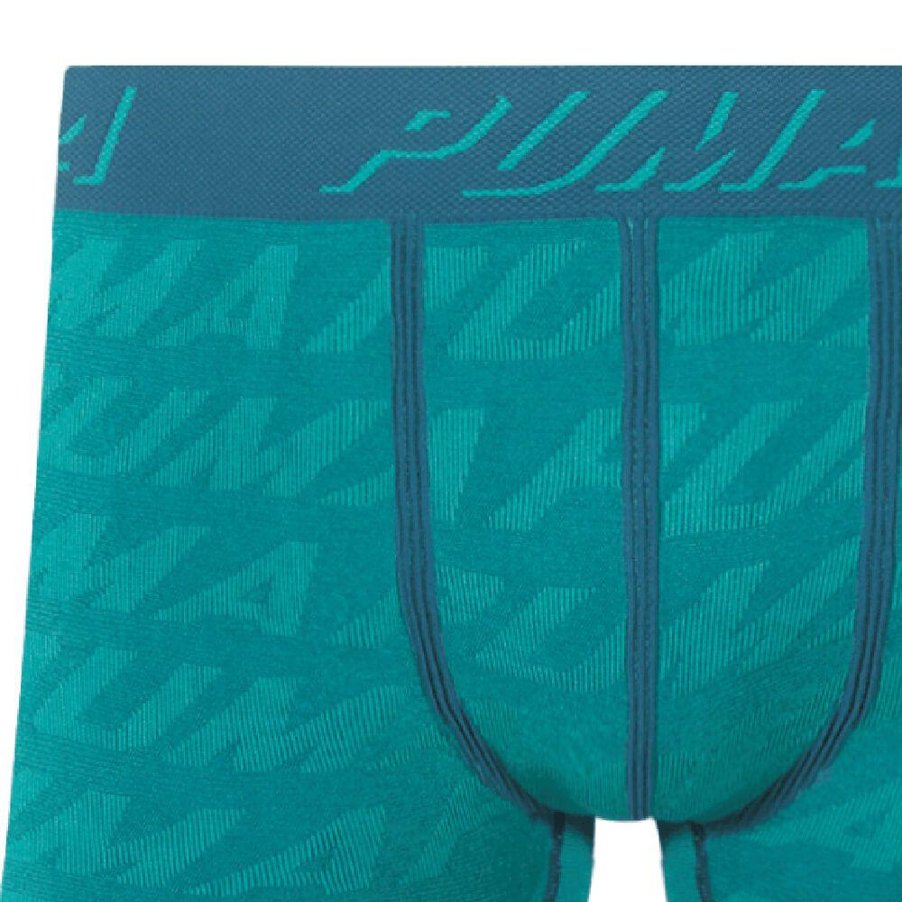 Cueca Boxer Microfibra Estampada Puma Água