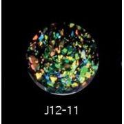 Top Coat Aurora J12-11 Honey Girl Com Glitter 5g